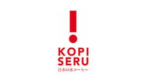 Kopi Seru